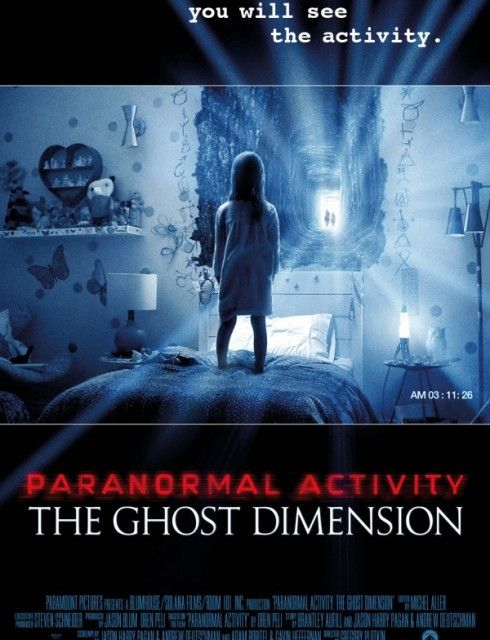 ������� Paranormal Activity Dimension